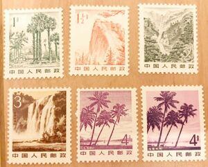 中華人民共和国 中国人民郵政 中国切手 6枚 風景 切手