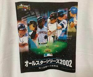 メジャーリーグ MLB NPB 日米野球 オールスターシリーズ2002 Tシャツ 松井秀喜 イチロー出場 Mサイズ [B6]