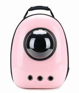 【再入荷】ペットキャリーバッグ 宇宙船カプセル型 ペットリュックサック 犬猫兼用
