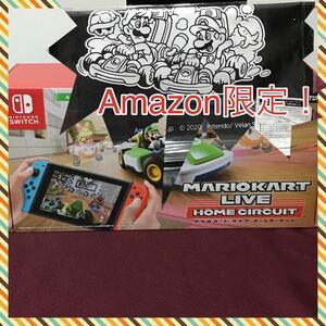 【アマゾン限定】マリオカート ライブ ホームサーキット ルイージセット