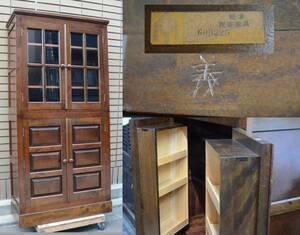 松本民芸家具 珍しい扉裏収納 食器棚?  飾り棚 書棚 キャビネット  民芸家具
