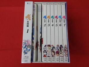 咲 -Saki- 全国編 Blu-ray 初回限定仕様 全7巻セット 全巻収納BOX付き 中古品 即決
