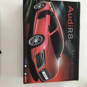 Audi R8 GT(正規ライセンス商品)