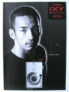 [ catalog only ]3439* Canon IXYi comb digital 400 catalog *2003 year 2 month version cover : middle rice field britain .