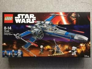 LEGO 75149 スター・ウォーズ レジスタンスのXウィング・ファイター (新品・未開封)レゴ