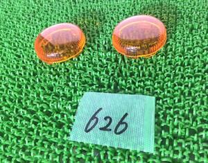 (626)ハーレー◆純正◆汎用◆ウインカー◆レンズ◆左右◆セット◆埼玉◆二輪車販売店