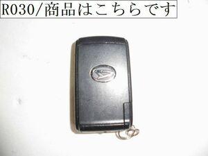 ダイハツ DAIHATSU ムーヴラテ リモコンスマートキー L550S キーレス 動作テストOK 中古部品 自動車
