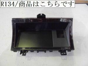 エリシオン ホンダ HONDA  RR1  純正  マルチモニター ナビモニター TVM-6237ZH 日本製 中古部品 自動車