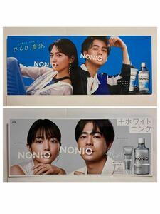 Kawaguchi spring . Narita . noni oNONIO.. pop board panel 86cm × 35cm