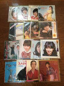 昭和歌謡曲 EP レコード アイドル 郷ひろみ、アグネス チャン、天地真理他、17枚セットで!