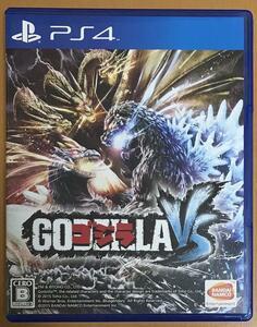 送料無料 PS4 ゴジラ GODZILLA VS ゴジラvs バーサス 超破壊特撮 プレイステーション4 即決 動作確認済 匿名配送 美品