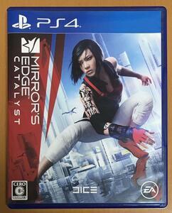 送料無料 PS4 ミラーズエッジ カタリスト Mirror's Edge Catalyst プレイステーション4 Playstation4 動作確認済 匿名配送 即決