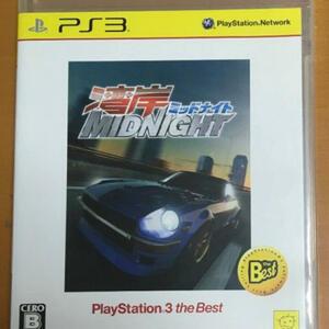説明書付 送料無料 PS3 湾岸ミッドナイト PLAYSTATION 3 the Best MID NIGHT 元気 Genki レース 2011年発売版 即決 湾岸 ミッドナイト 下