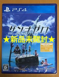早期購入特典「サバイバルアイテムセット」付 PS4 ザンキゼロ 新品未開封 ZANKI ZERO スパイク・チュンソフト Playstation4 残機 0 零