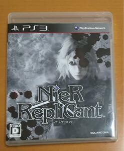 美品 送料無料 PS3 ニーアレプリカント NieR RepliCant 初期版 ワンオーナー品 プレイステーション3 Playstaion3 ニーア レプリカント 即決