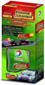 TOTAL 燃料添加剤 エンジンクリーナー (ガソリン車用)2本セット