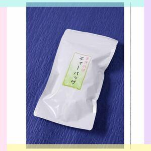 【ウイルス効果アリ?!】【ウイルス予防?!】緑茶 ティーパック 25個入