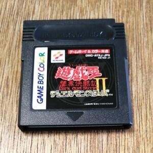 遊戯王Ⅱ 闇界決闘記 ゲームボーイソフト