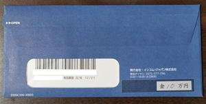 【即決】バニラVISA プリペイドカード 100,000円分(有効期限:2021年12月)