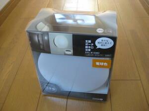 新品 DAIKO ダイコー DXL-81338C ポーチライト 玄関灯 浴室灯