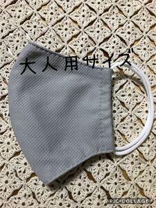☆ハンドメイド 立体インナー☆大人用 大きめサイズ 接触冷感 グレー