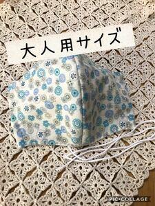 ☆ハンドメイド 立体インナー☆大人用 大きめサイズ 花柄ブルー ダブルガーゼ