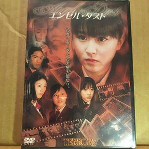 値下げ新品、未開封品)エンゼル・ダスト DVD