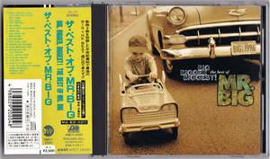 [送料込]国内版CD★Mr. Big Big, Bigger, Biggest: The Best Of Mr. Big★ザ・ベスト・オブ・MR.BIG(1996年作品)33BZ