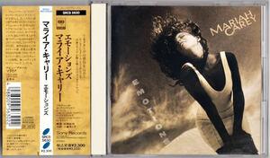 [送料込]国内盤CD★ Mariah Carey Emotions ★マライア・キャリー - エモーション(1991年作品)1120