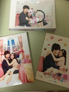 初回限定版 特典付 イタズラなKiss2 love in TokyoBOX2