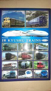 JR九州 列車/鉄道路線図 A4下敷き(紙製)