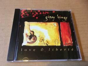 ジプシーキングス/Gipsy Kings●国内盤:解説歌詞対訳付き「ラヴ&リベルテ/Love & Liberte」●フラメンコギター,ラテン,ジプシー