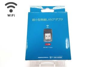 ☆美品☆ 超小型無線LANアダプタ 11n対応 最大150Mbps