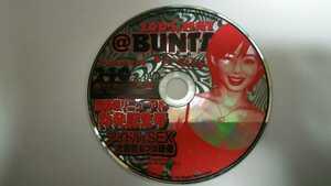 @BUNTA 2005年5月 DVD