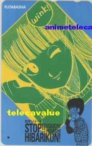 【テレカ】 ストップ!! ひばりくん! 江口寿史 名作シリーズ 抽プレテレカ 1FBE-S0017 未使用・Aランク