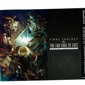 特典スリーブケースのみ FF14 サントラ THE FAR EDGE OF FATE: FINALFANTASY XIV Original Soundtrack ローソン HMV