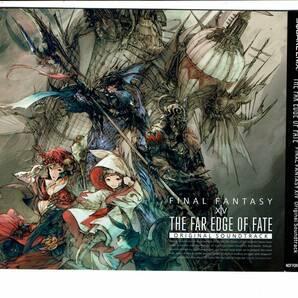 特典スリーブケースのみ FF14 サントラ THE FAR EDGE OF FATE: FINALFANTASY XIV Original Soundtrack タワレコ タワーレコード