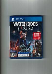 新品未開封・日本語版 PS4 ウォッチドッグス レギオン ウオッチドッグス レギオン WATCH DOGS LEGION PS4 WATCHDOGS LEGION