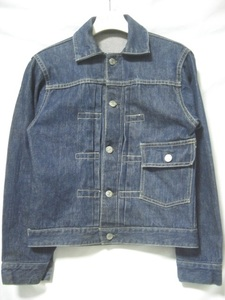 50s PENNEY'S FOREMOST 506XX TYPE DENIM JACKET Gジャン