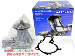★ウォーターポンプ★ロゴ GA3/GA5用 特価▽