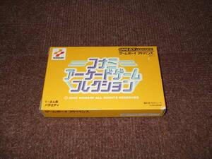 新品 GBAソフト コナミ アーケードゲームコレクション