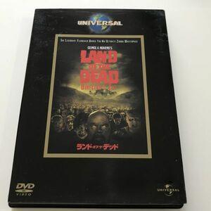 DVD「ランド・オブ・ザ・デッド」 サイモン・ベイカー, ジョン・レグイザモ, デニス・ホッパー, アーシア・アルジェント セル版