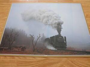 大判印刷物 蒸気機関車 力闘 米坂線 越後金丸ー玉川口間 162 9600形
