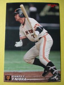 【カルビープロ野球チップス】2007年Calbeeプロ野球カード 298 二岡智宏内野手(読売ジャイアンツ)
