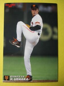 【カルビープロ野球チップス】2007年Calbeeプロ野球カード 300 上原浩治投手(読売ジャイアンツ)
