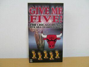 (38233)Give Me Five! The Chicago Bulls Five NBA Championships 2巻組 VHS オフィシャルビデオ ステッカー付き 中古品
