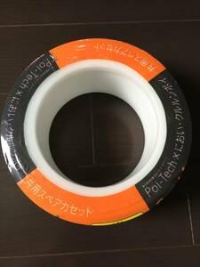 комбинированный Combi бумага контейнер для подгузников мощный дезодорация антибактериальный подгузники pot poi Tec * запах k Lulu mpoi совместного пользования запасной кассета
