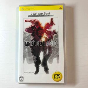 【PSP】 METAL GEAR AC!D [PSP the Best]