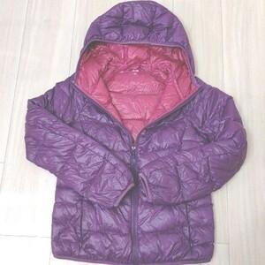 ユニクロ ダウンジャケット ウルトラライトダウン Sサイズ 紫 パープルアウター