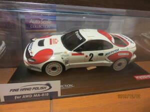 京商 ミニッツ トヨタ セリカ GT-FOUR RC No.2WRC 1992 カルロス サインツ MZP418CS